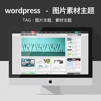 wordpress主题,fangyou主题v1.8 会员专享