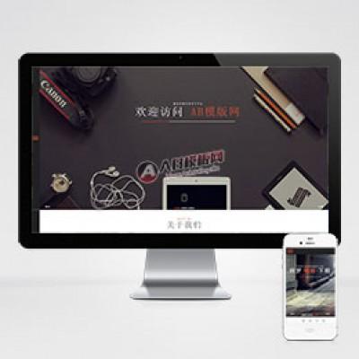 (自适应手机版)html5多彩响应式网站源码 IT互联网工作室整站