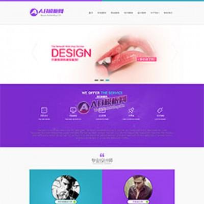 html5设计高端IT企业建站类企业织梦网站模板