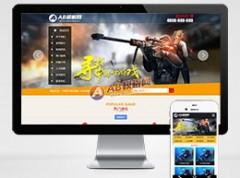 (带手机版数据同步)游戏手游程序开发类网站源码 游戏公司团队网站织梦模板