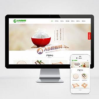 (自适应手机版)响应式农产品网站源码 大谷物米食品类响应式织梦网站模板