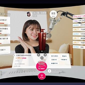淘宝直播将推出VR直播,并要利用大数据进行智能分发-站长资讯