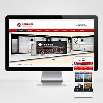 (带手机版数据同步)营销型热能工程网站源码 大型机械设备类网站织梦模板
