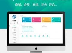 Ucenter&Market-wordpress V1.2|用户中心与商城支付插件