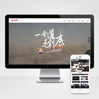 高端html5网络建站公司源码 H5高逼格网络工作室设计类织梦模板+手机版