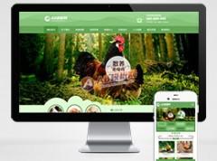 (带手机版数据同步)家禽畜牧养殖类网站织梦模板 农业家畜养殖农场织梦源码