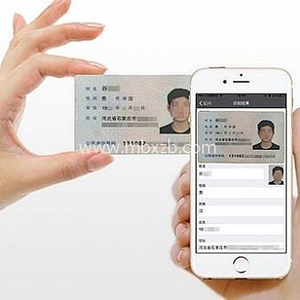 身份证将迎大变革:极大降低信息被盗用的风险