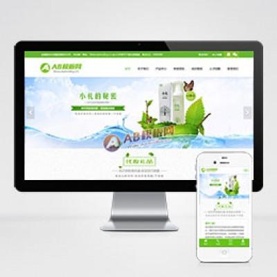 响应式化妆美容礼品网站织梦模板 HTML5响应式化妆品展示销售类网站源码