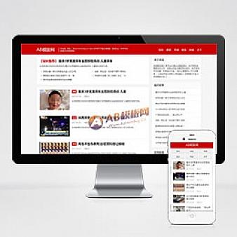 响应式博客新闻主题织梦dedecms模板 html5个人IT博客咨询类网站源