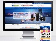 营销型排水系统管道类企业织梦模板 水管五金行业营销型网站源码