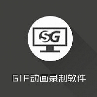 gif动画录制软件(Screen to Gif) v2.13.3中文版