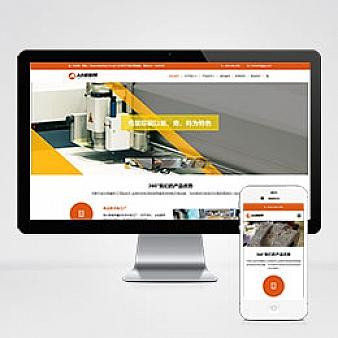 响应式防伪标签彩色印刷品类网站织梦模板 HTML5打印印刷类网站