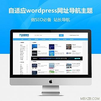 自适应wordpress网址导航主题_做SEO最佳选择!