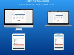 【织梦+Discuz】U8U支付插件(DZ用户组购买插件,积分充值,邀请码插件)