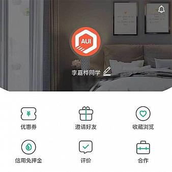 宜居短租手机APP个人中心页面模板