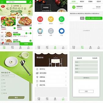 绿色的手机餐饮预订app页面模板源码