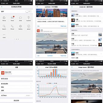 MUI手机app前端页面开发框架模板下载