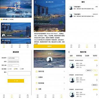 国内旅游线路定制手机app网站模板下载