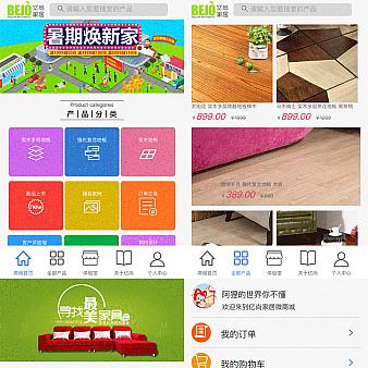 亿尚家居地板装饰手机网站wap模板