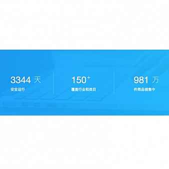 jquery企业贡献数量数字滚动代码
