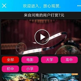 最新视频打赏诺诺打赏v9.1,半自动采集多支付接口,强如牛