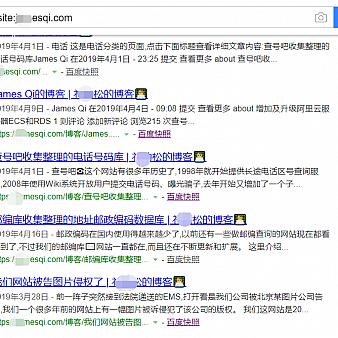 网站的中文URL链接能被百度收录吗?