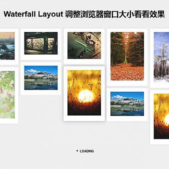 waterfall自适应瀑布流图片加载代码