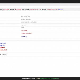 XyPlayer智能解析 X3.9 正式版 带后台