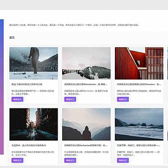 WordPress UZero开源模板