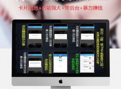 2020最新QQ强制裂变分享系统 自动分享卡片消息+暴力引流+详细安装说明