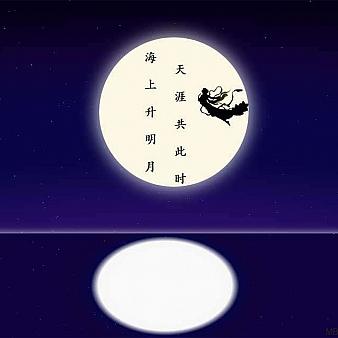 海面上月亮升起中秋节日特效