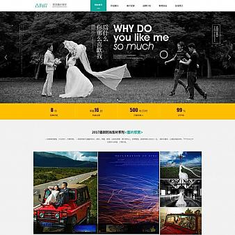 高端的婚纱摄影前端网页模板
