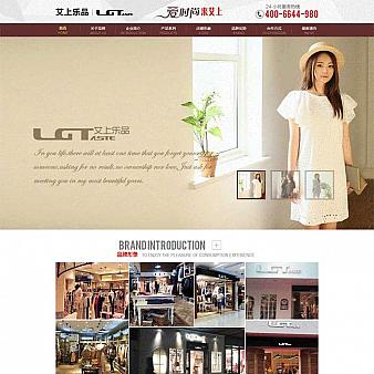 棕色的时尚女装批发网站静态模板下载