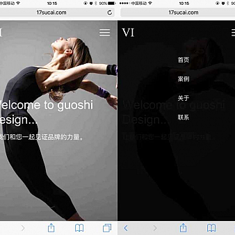 大气的广告设计公司html5响应式手机模板