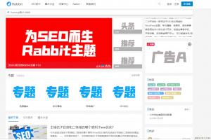为SEO而生的WordPress主题RabbitV2.0主题分享