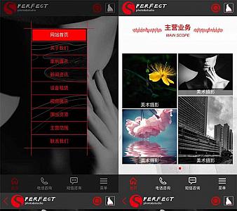 html5文化传媒公司手机微网站模板