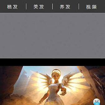 防抖音app视频直播网页模板
