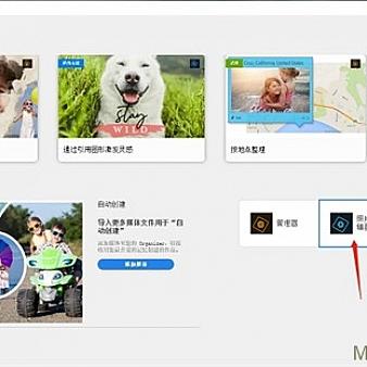 Photoshop Elements2021中文破解版 v19.0 直装激活版