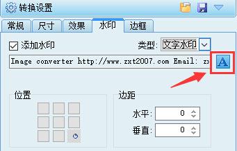 图片转换器(pconverter)v4.8.0 安装版