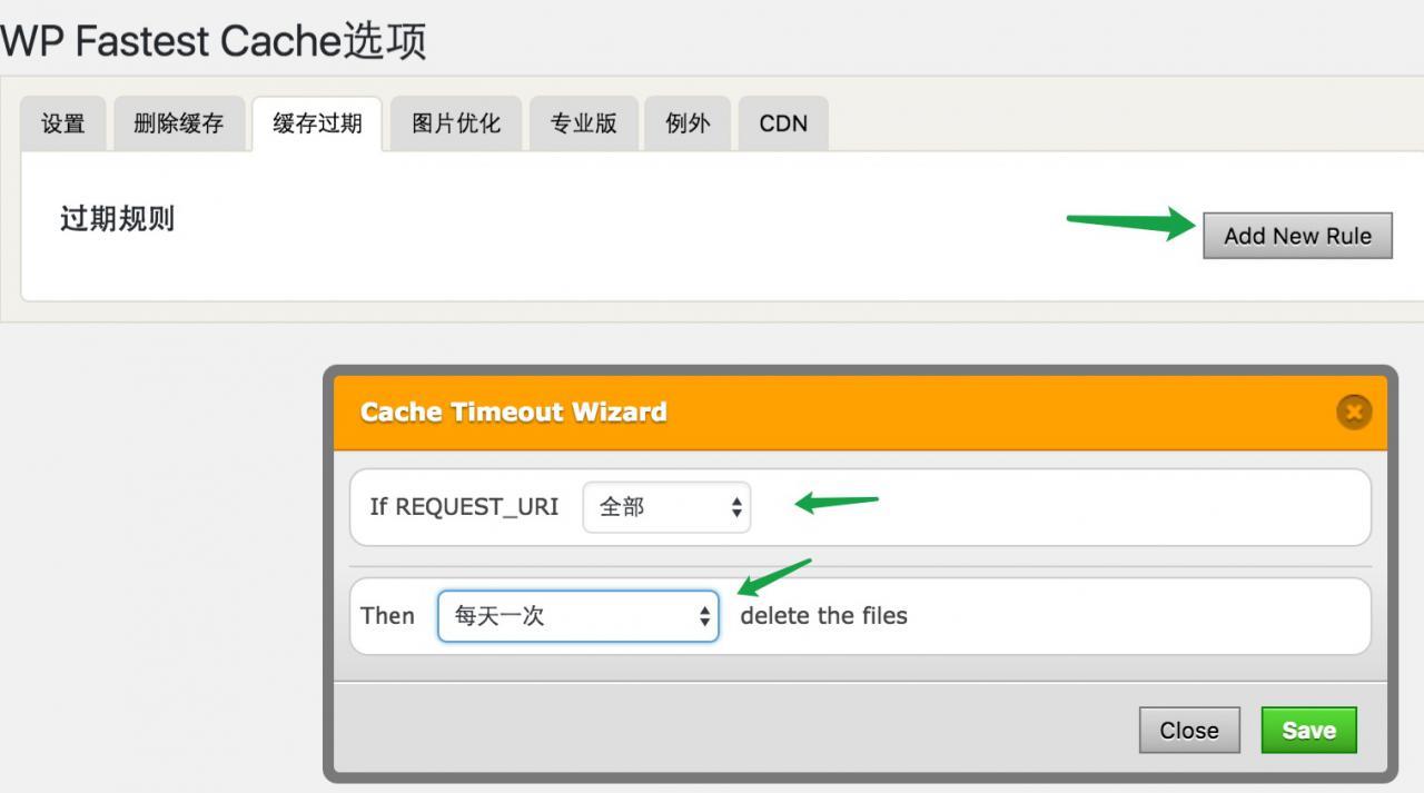 wordpress神级缓存加速插件wp-rocket用了网站会有显著的提速