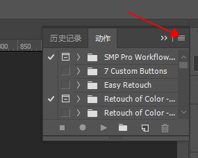 PS扩展面板安装方法