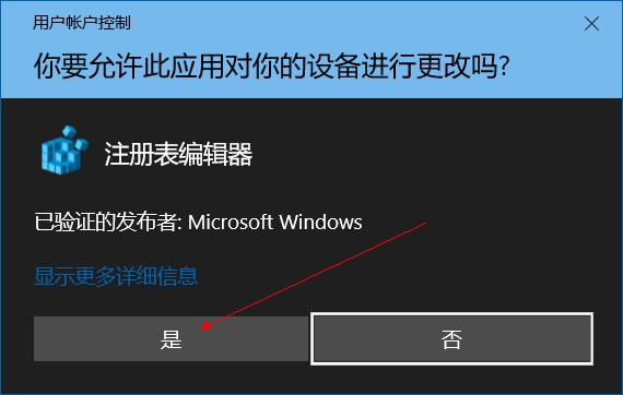 ps拓展面板提示插件没有正确签署解决方法