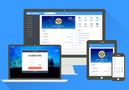 【修正版】织梦dedecms响应式企业后台网站模板免费下载(加群免费下载)