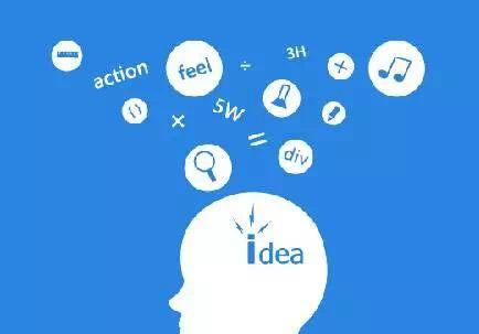 怎么做产品,才能激发用户主动传播的欲望?-电商营销