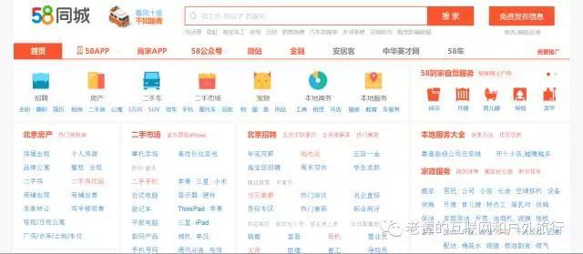 企业SEO+电商SEO案例,教你如何从0检索到搜索平台首页-优化推广