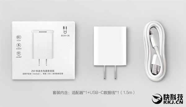 49元!紫米QC3.0快速充电器套装发布:全球通用-移动搜索