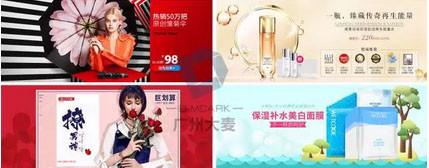 淘宝店铺装修教程:分分钟做出满意的店铺海报图-电商营销