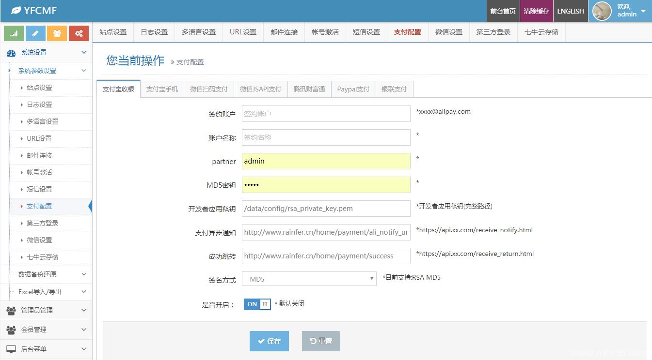 thinkphp5开源企业内容管理系统YFCMF V2.0源码
