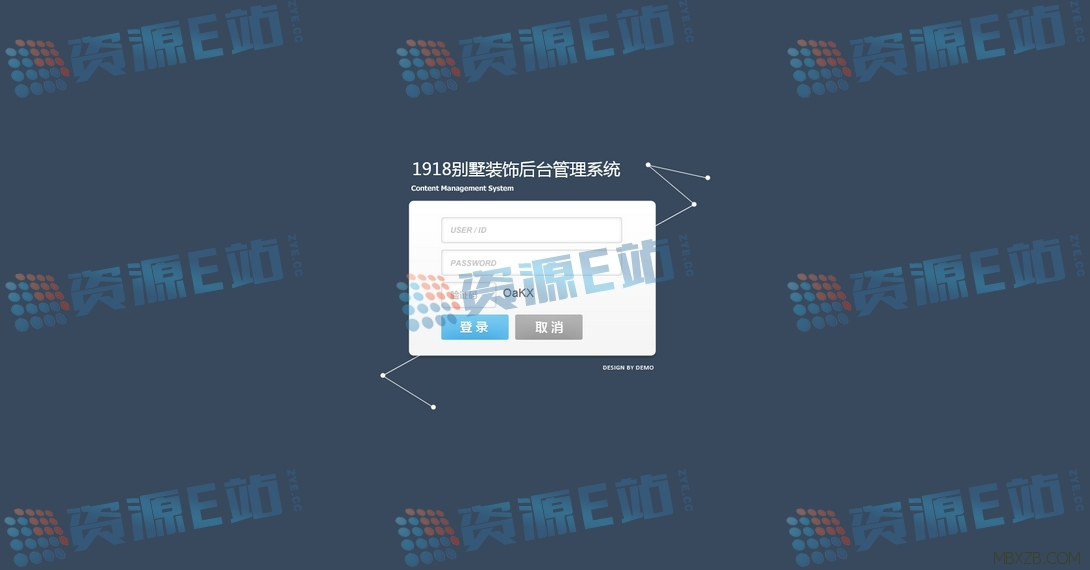 全网首发-精品装修装饰公司整站源码+WAP漂亮手机端 - 第3张 | 资源e站(Zye.cc)