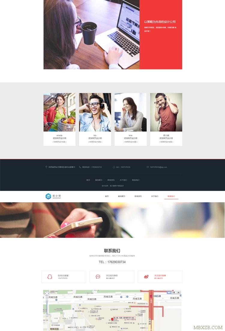 wordpress简洁清新自适应企业营销主题模板